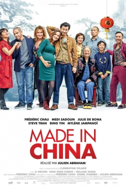 Made In China 2019 streaming film